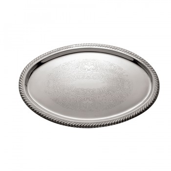Gadroon Etched Mirror Stainless Steel Oval Tray
